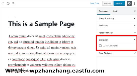 WordPress页面中的注释选项