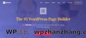 Elementor - WordPress的页面构建插件