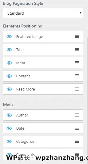 博客布局自定义程序设置