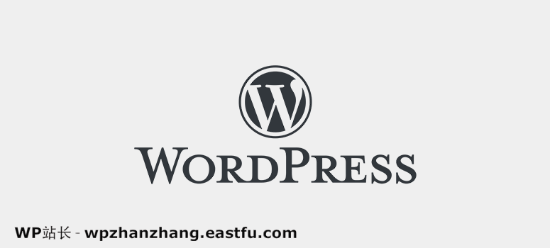 WordPress的
