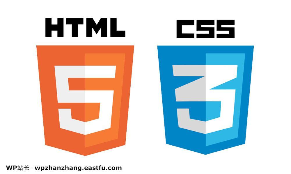 HTML5 / CSS3