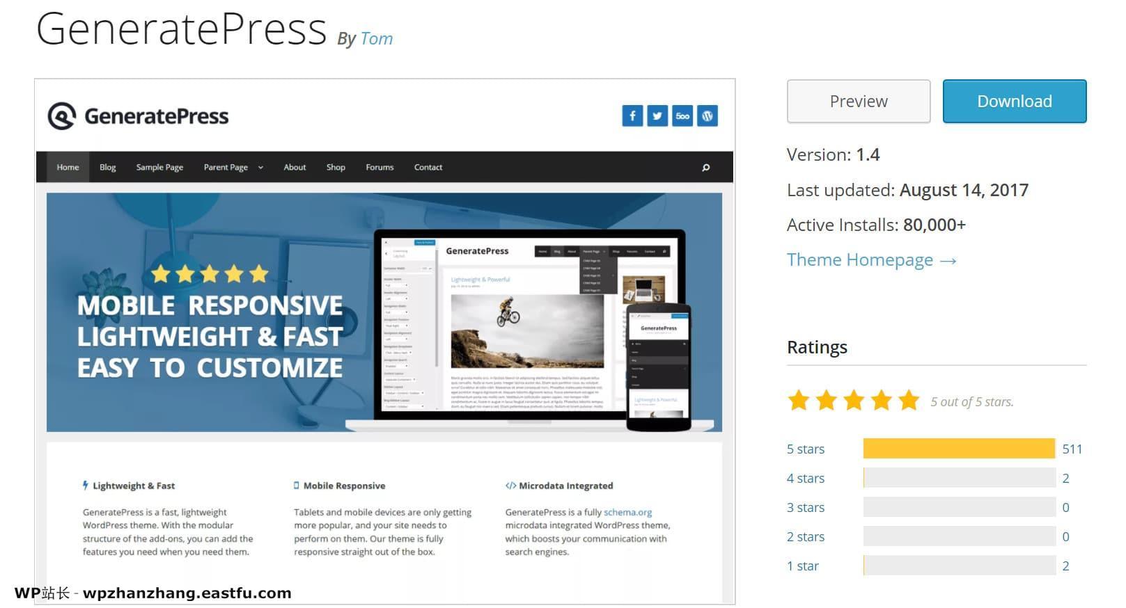 GeneratePress在WordPress存储库中