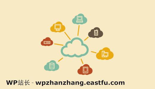 WordPress的商业网站