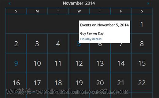 Google日历活动