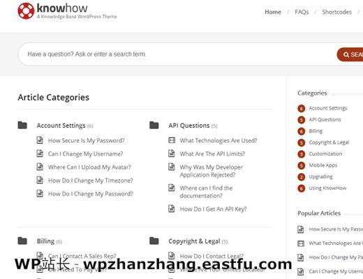 在WordPress中创建wiki知识库