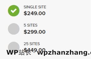 WooCommerce预订价格