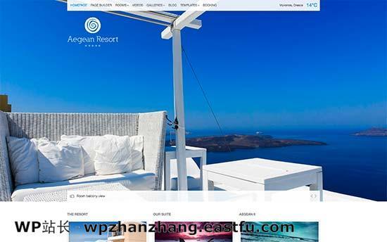 爱琴海度假村