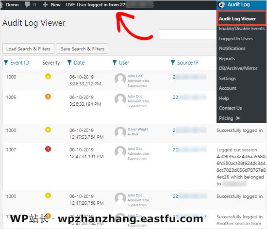 Audit Log Viewer以监视事件