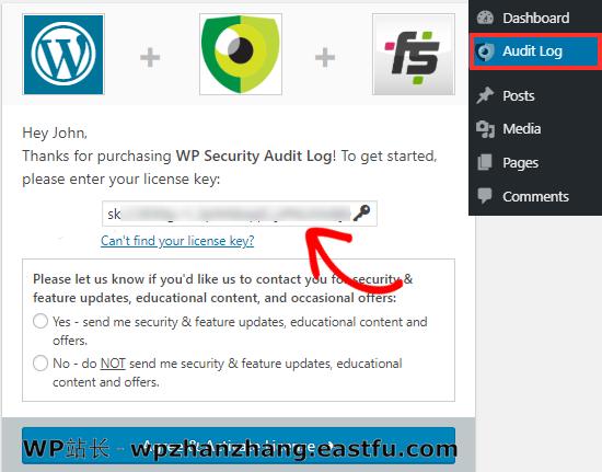 WP Security Log活动日志插件