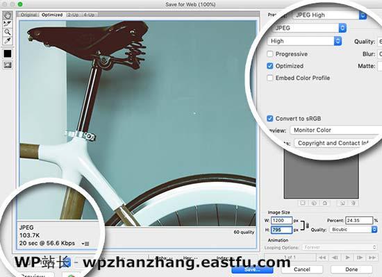使用Photoshop保存针对Web优化的图像