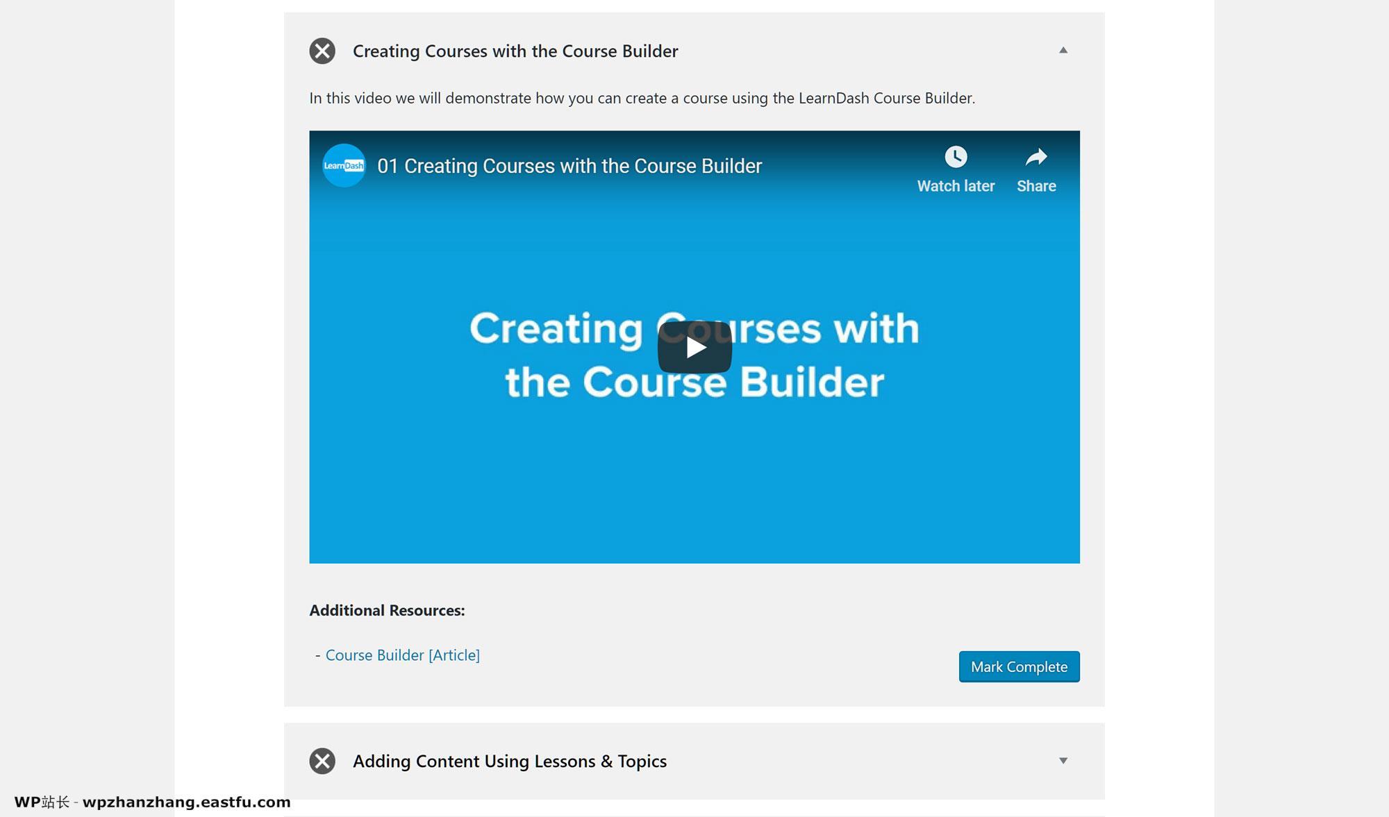 LearnDash视频指南