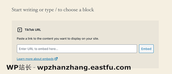 TikTok在WordPress 5.4中嵌入块