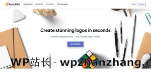 最佳徽标Logo制作器:比较2020的10大工具