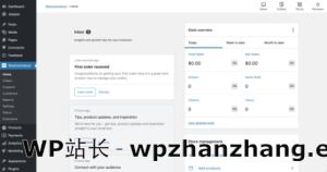 WooCommerce 4.3发布!