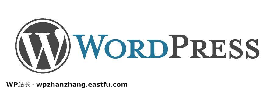 WordPress 5.5 Beta 1