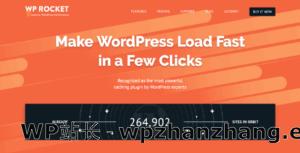 WordPress 5.5网站白屏,升级WP Rocket解决