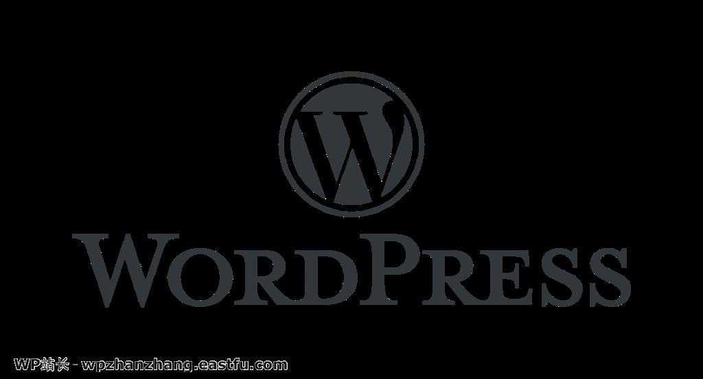 WordPress 5.7计划综述