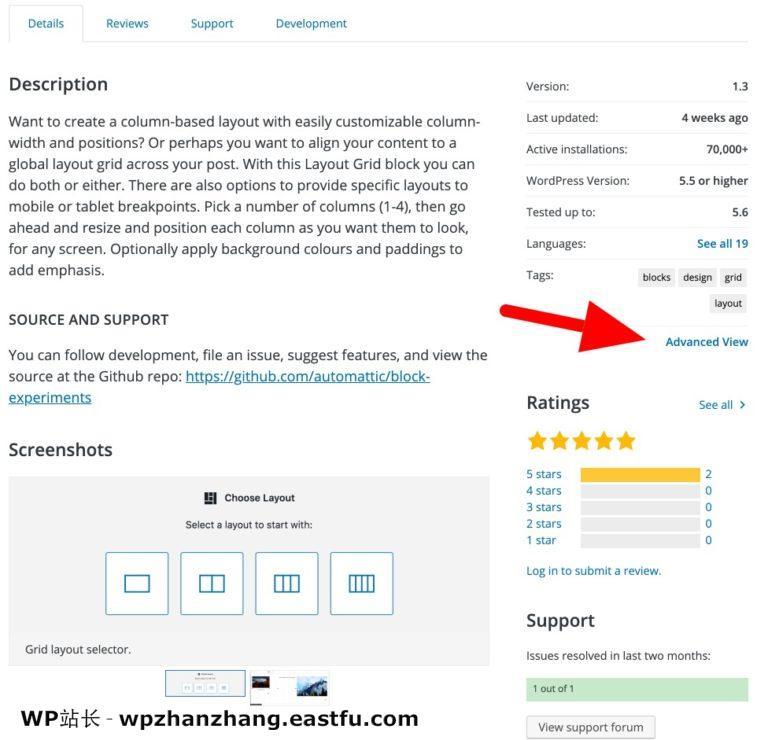 如何从WordPress.org下载插件的老版本?