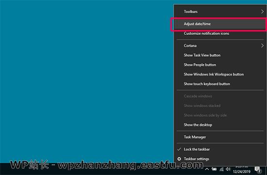 在Windows中调整日期和时间