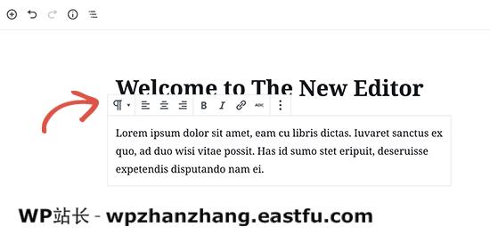 如何使用新的WordPress区块编辑器(Gutenberg教程) 5