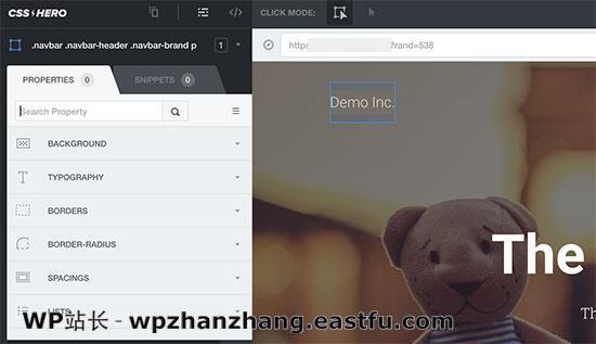 CSS Hero评测:简化WordPress定制设计 1