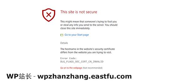 该网站不安全-Microsoft Edge