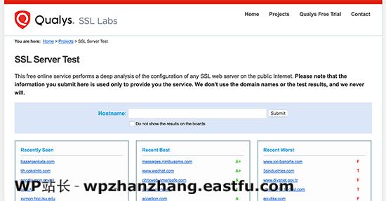 SSL测试工具