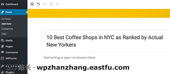11个让你像专家一样为SEO优化博客文章的技巧 1
