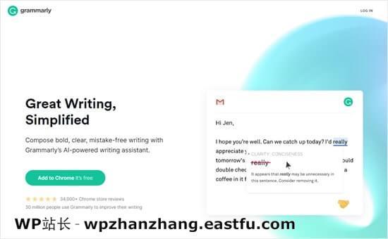 40个管理和增长你的WordPress网站的有用博客工具 14