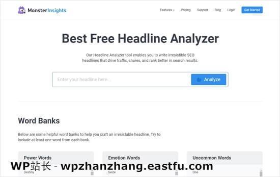 40个管理和增长你的WordPress网站的有用博客工具 15