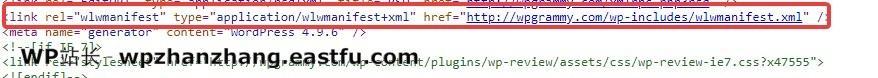 删除wlwmanifest链接