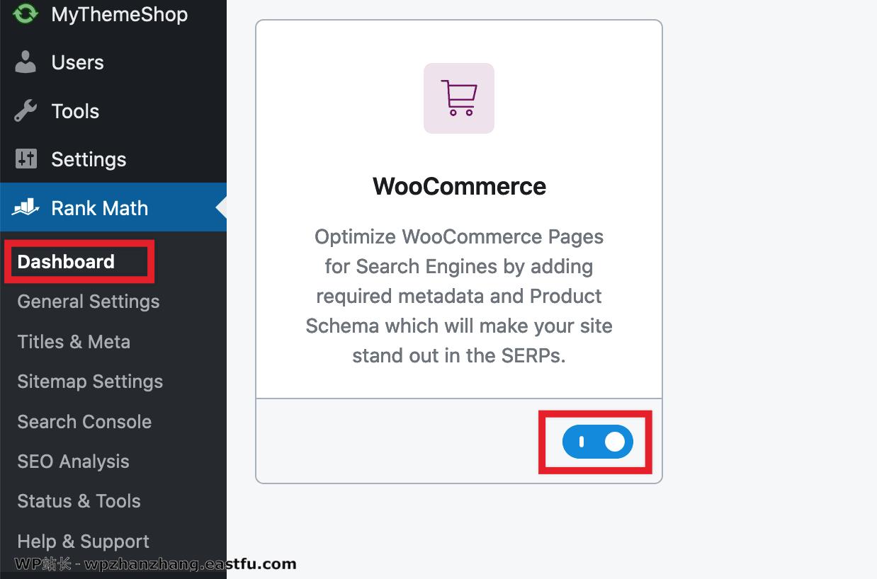排名数学WooCommerce模块