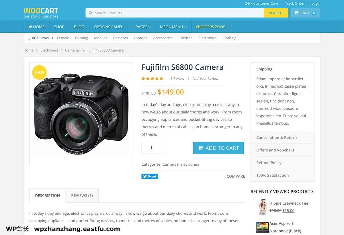 WooCommerce单一产品页面