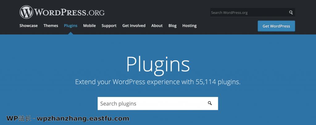 WordPress 速度优化的完整指南 3