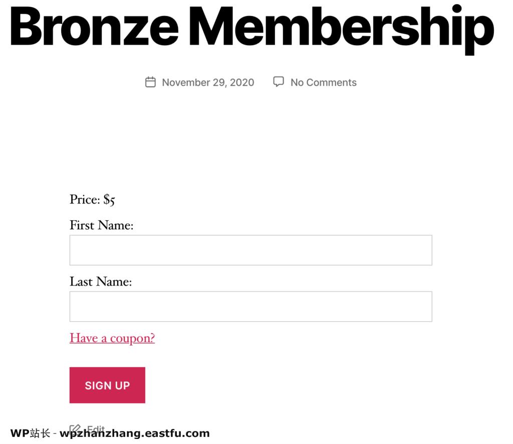 MemberPress的会员注册页面。