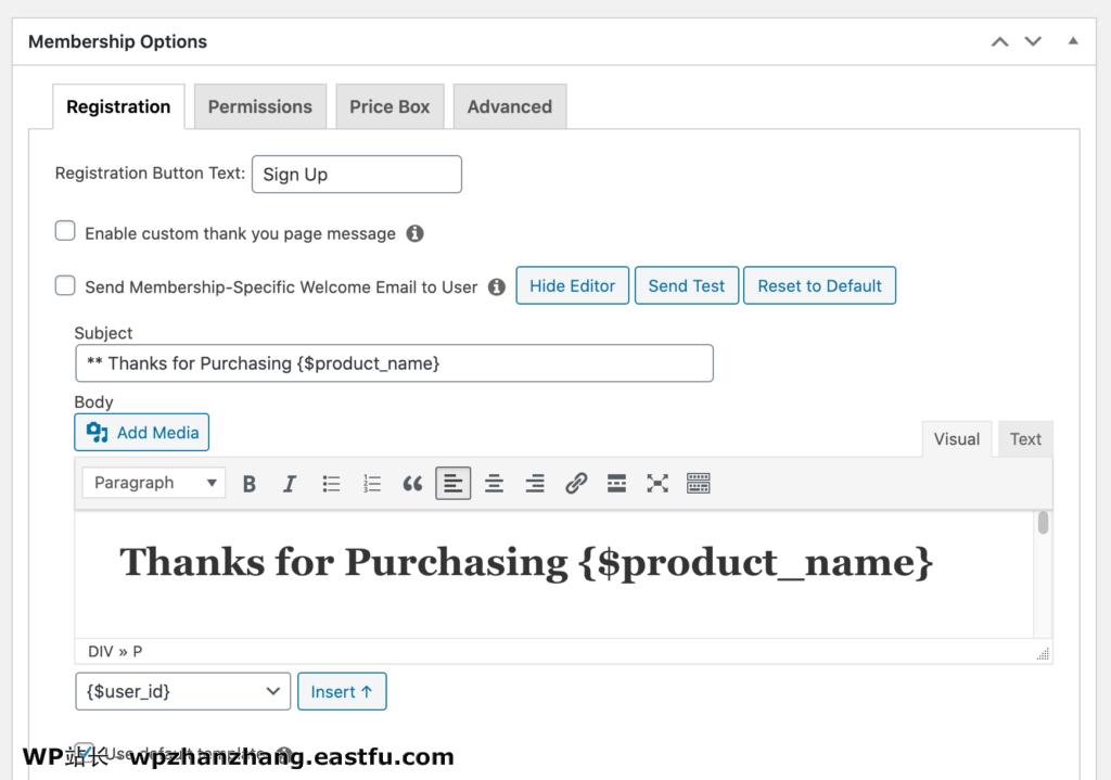 MemberPress的电子邮件模板和欢迎电子邮件编辑器。