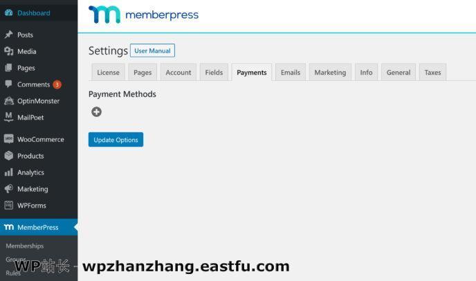 MemberPress评论:支付网关设置