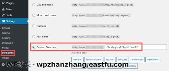 在网址中包含帖子的类别