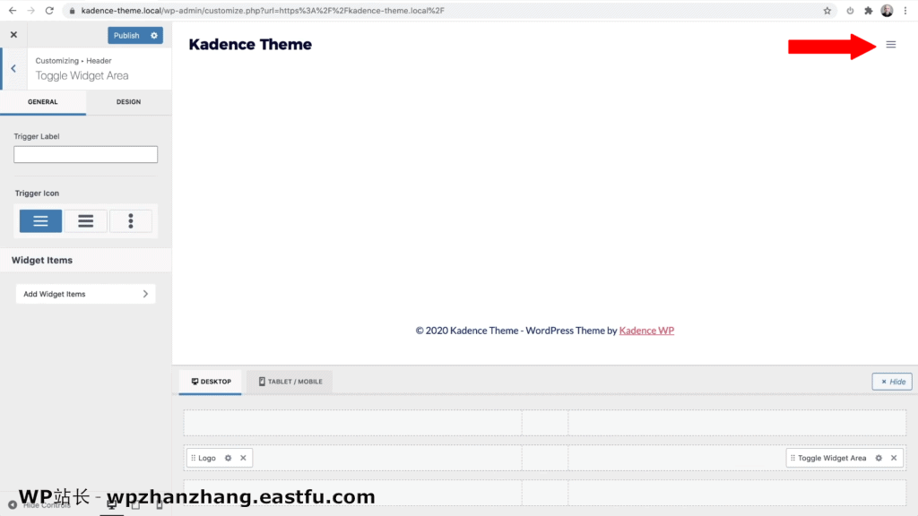 Kadence Theme WordPress主题评测2021 12