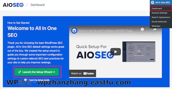 如何查看您的网站是否已经SEO优化好了?(2种简单方法) 1
