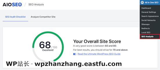 如何查看您的网站是否已经SEO优化好了?(2种简单方法) 2