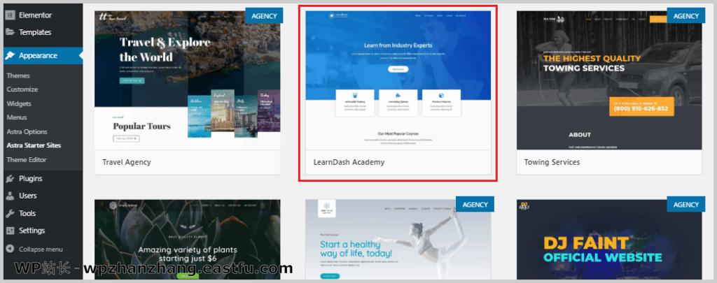 如何使用LearnDash制作在线教育网站 8