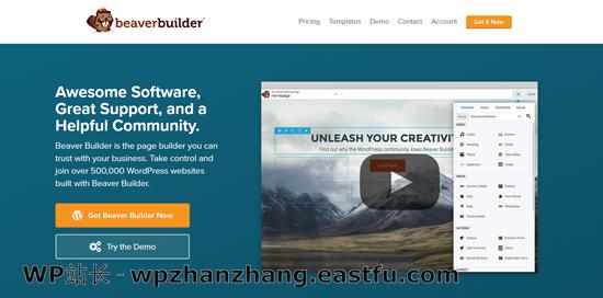 Beaver Builder 最好的 WordPress 页面构建器插件