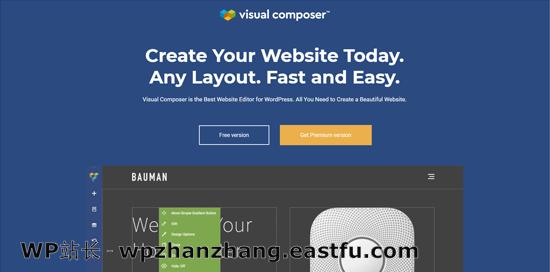 Visual Composer 网站构建器插件