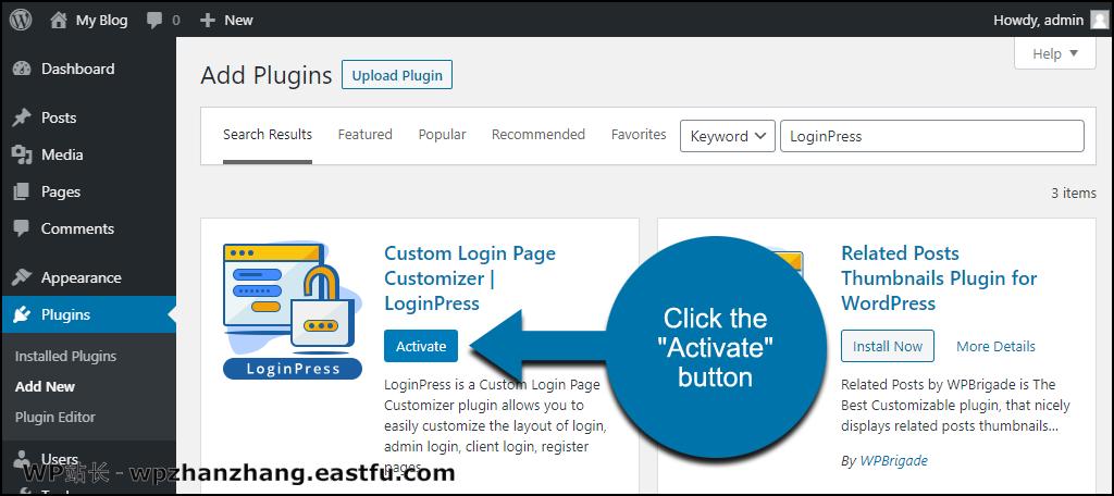 单击以激活 WordPress LoginPress 插件