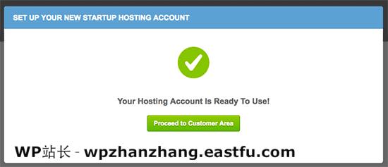 在新的 SiteGround 帐户上成功安装 WordPress