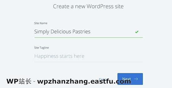 为您的新 WordPress 网站提供网站标题