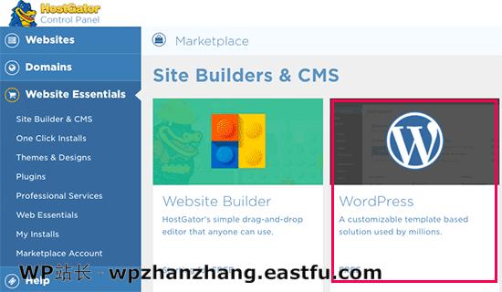 选择 WordPress 开始安装