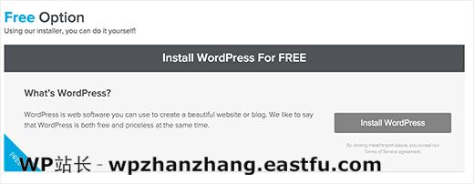 在 QuickInstall 中启动 WordPress 安装程序