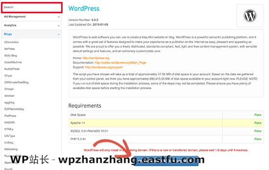 Fantastico WordPress 安装程序